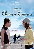 クレアのカメラ[DVD]