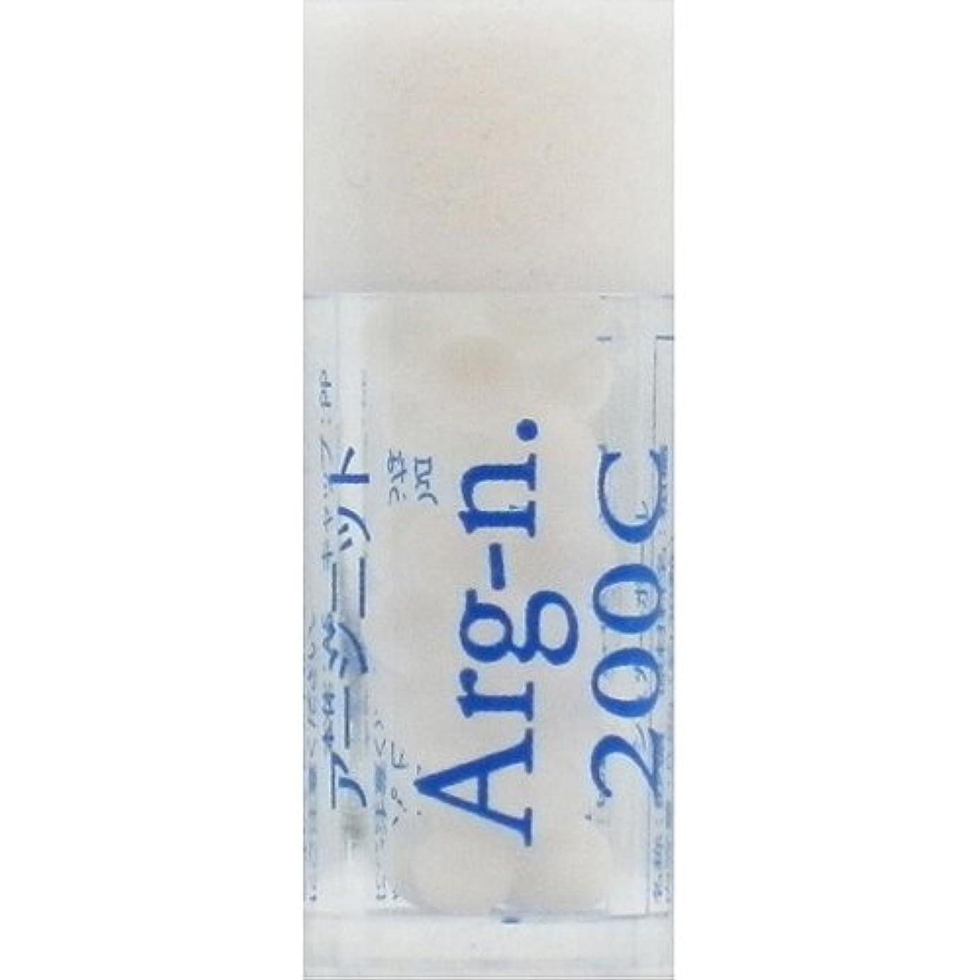 勇気のある液体技術的なホメオパシージャパンレメディー Arg-n.【新キッズ4】 アージニット 200C (小ビン)