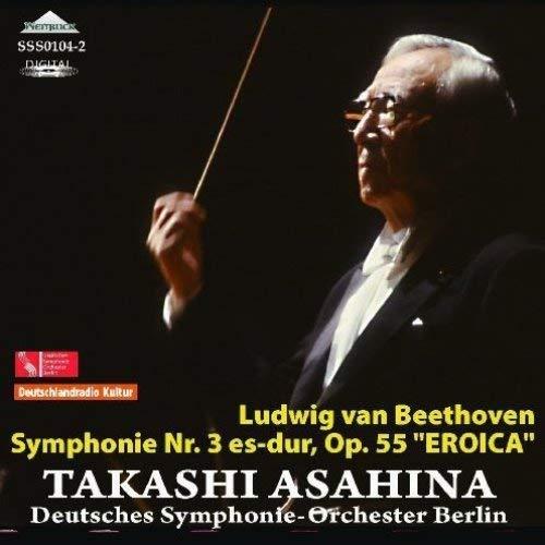 SSS0104 ベートーヴェン:交響曲第3番「英雄」 朝比奈隆(指揮)ベルリン・ドイツ交響楽団