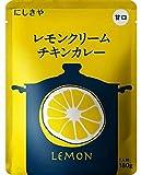 レトルト食品 『レモンクリームチキンカレー 甘口』