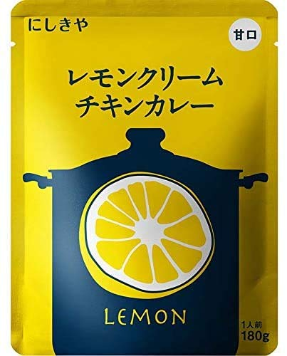 にしきや 素材 レモンクリームチキンカレー 180g レトルトカレー