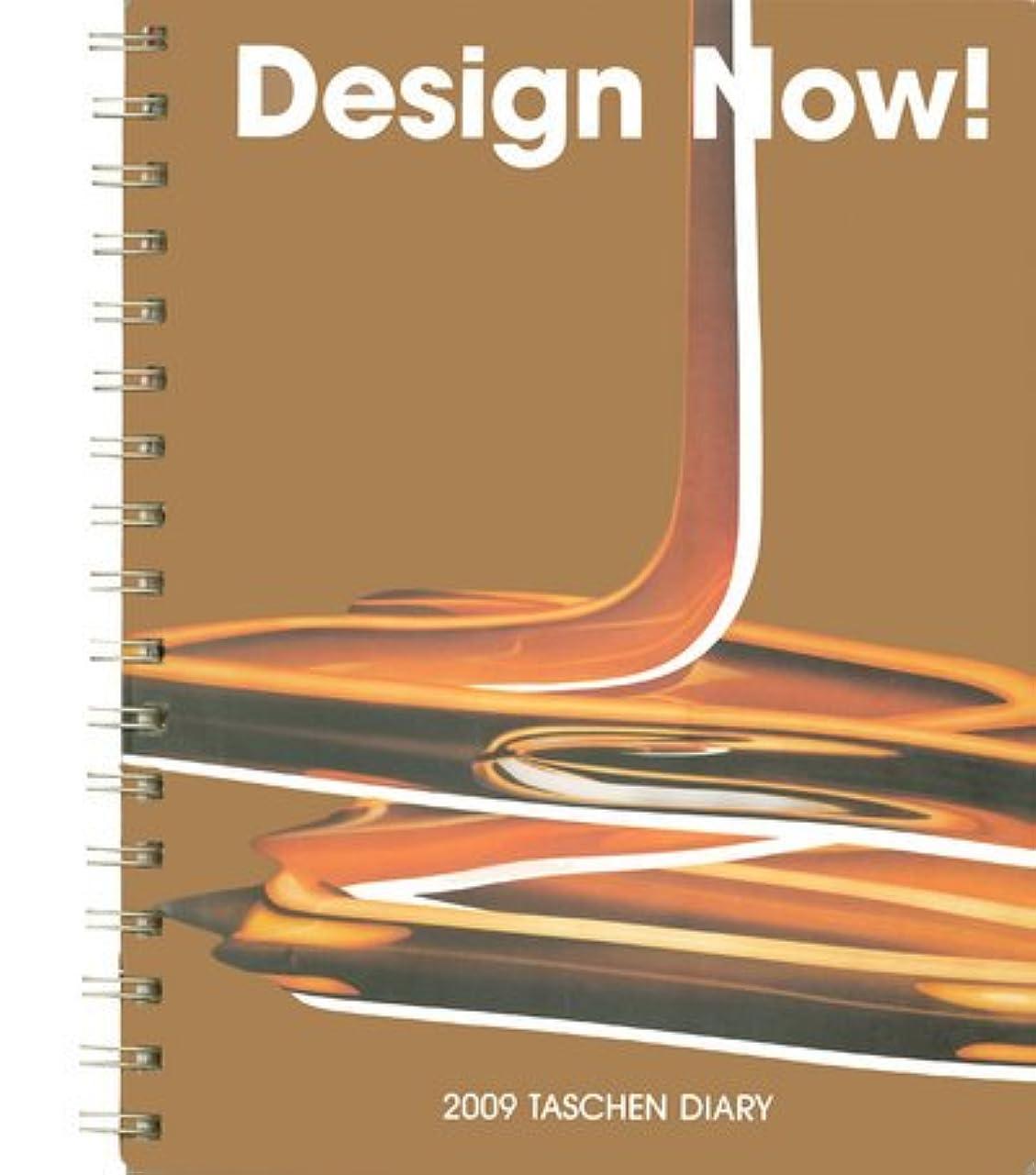 十分です強大な路面電車Design Now 2009 Calendar/ Desk Diary (Diaries)