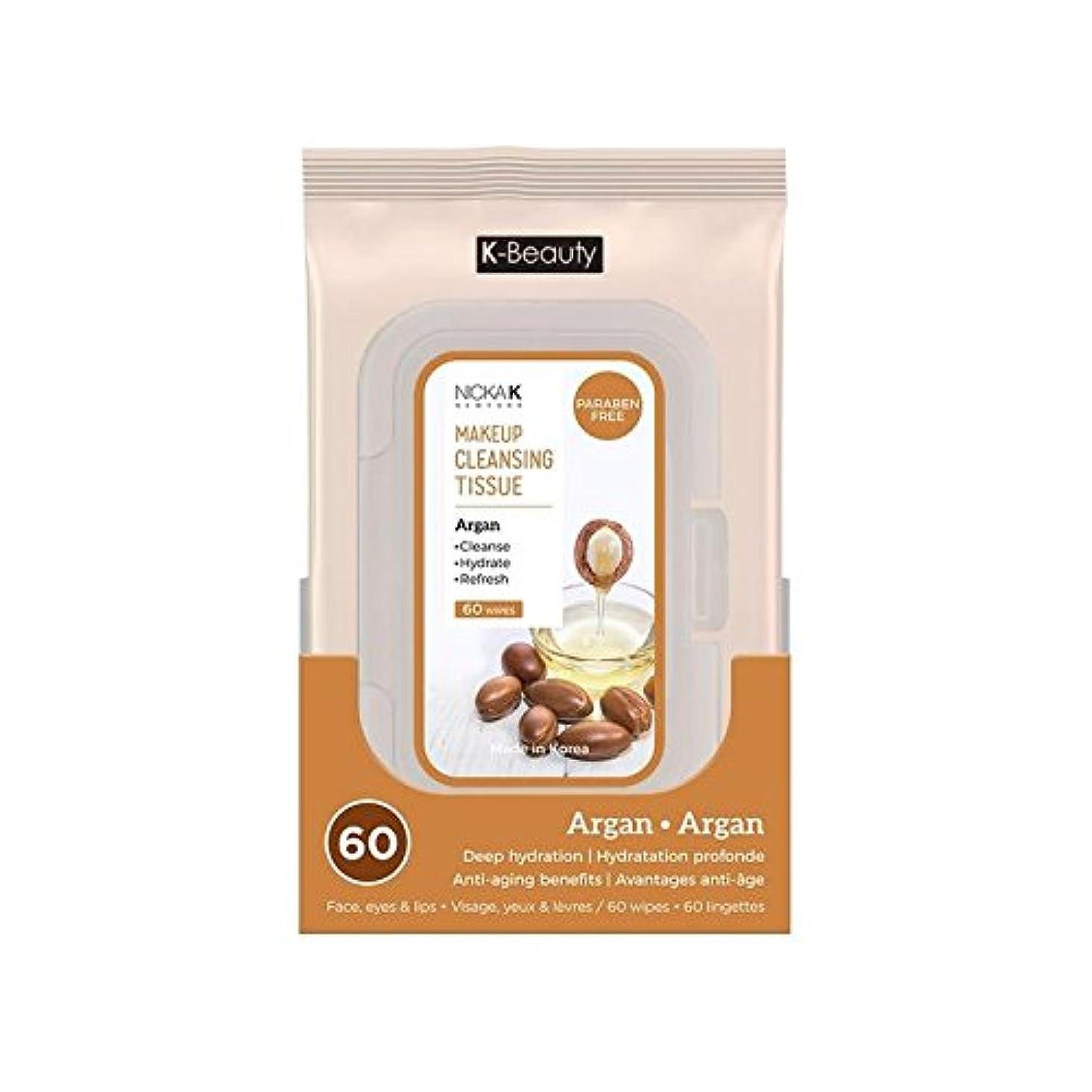 湿った首穏やかな(6 Pack) NICKA K Make Up Cleansing Tissue - Argan (並行輸入品)