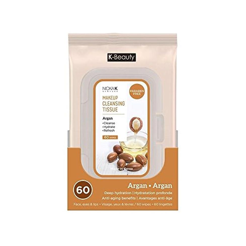 スカート反発通り(3 Pack) NICKA K Make Up Cleansing Tissue - Argan (並行輸入品)