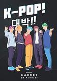 K-Pop - Mon Carnet de Paroles: 100 pages pour écrire les paroles de ses chansons préférées en Hangeul et en français | Idéal pour apprendre le coréen avec la K-Pop