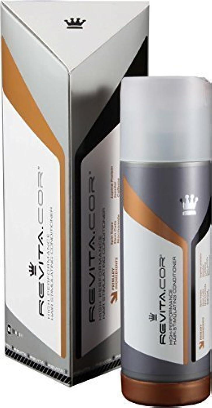 服を片付ける日常的に適用済みRevita.COR Hair Stimulating Conditioner [並行輸入品]