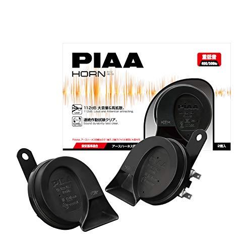 PIAA ホーン 400Hz+500Hz ホーン 重低音 112dB 2個入 渦巻き型 高級セダンサウンド 保安基準適用 高耐久・...