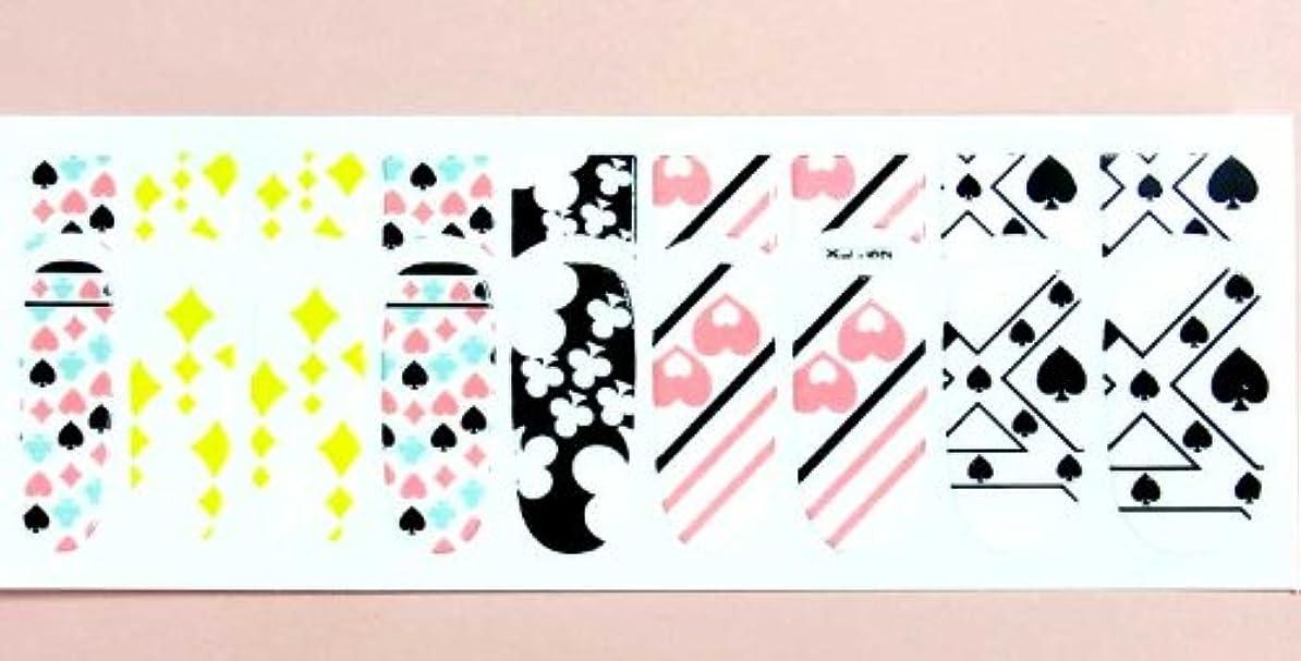 夜パイプラインキッチンパステルカラー☆貼るだけ!簡単!ネイルシートE☆15種類?ネイルシール (80)