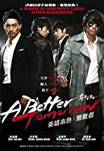 A Better Tomorrow (Korean Movie, English Subtitle by PMP Entertainment)