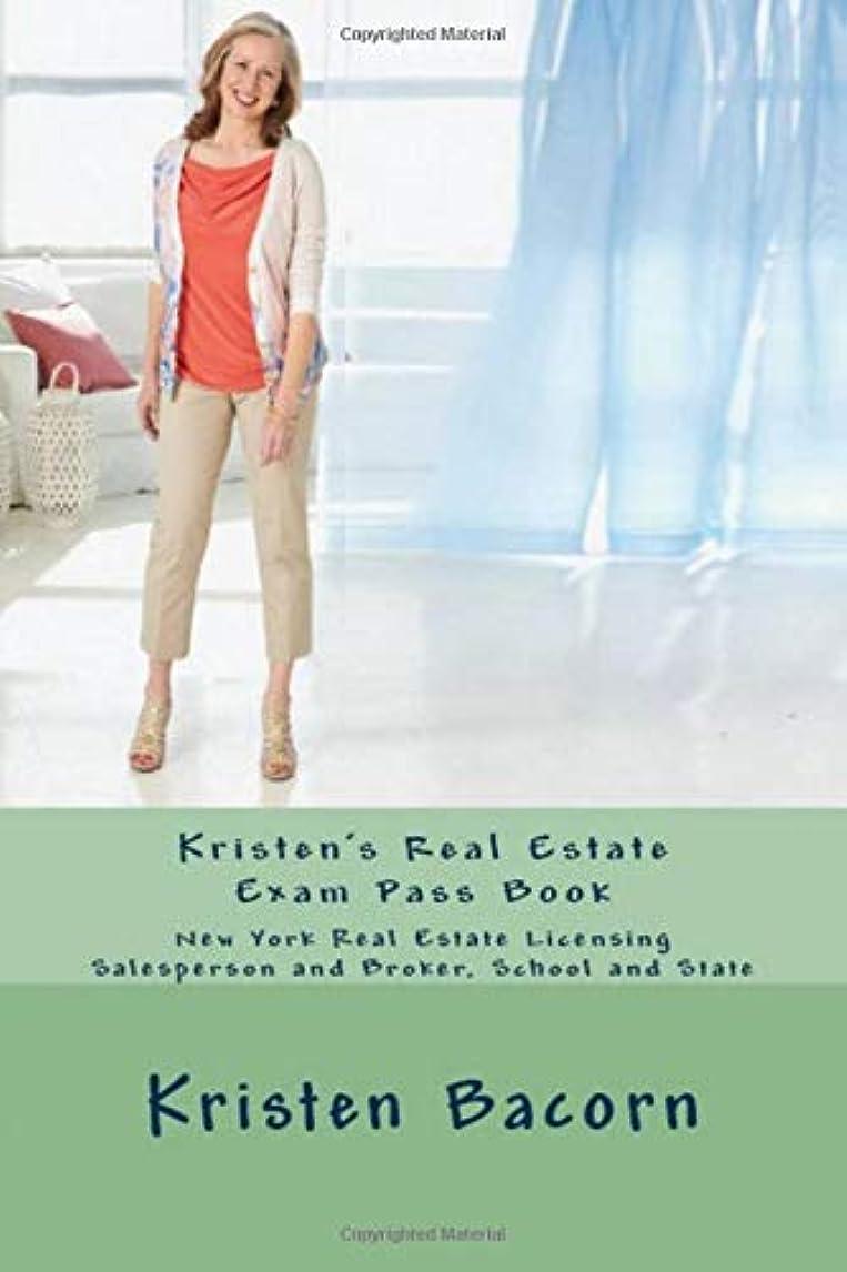不良曲げるたとえKristen's Real Estate Exam Pass Book