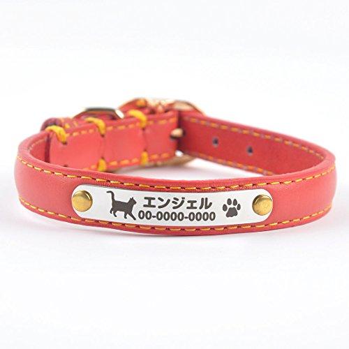 Pet&Love. 名入プレート付きレザー首輪 猫用 (レッド, S:首周り18~23cm x 1.2cm幅)