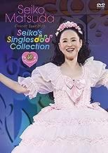 """【メーカー特典あり】Pre 40th Anniversary Seiko Matsuda Concert Tour 2019 """"Seiko's Singles Collection""""(通常盤)【特典:オリジナルポストカードB付】[DVD]"""