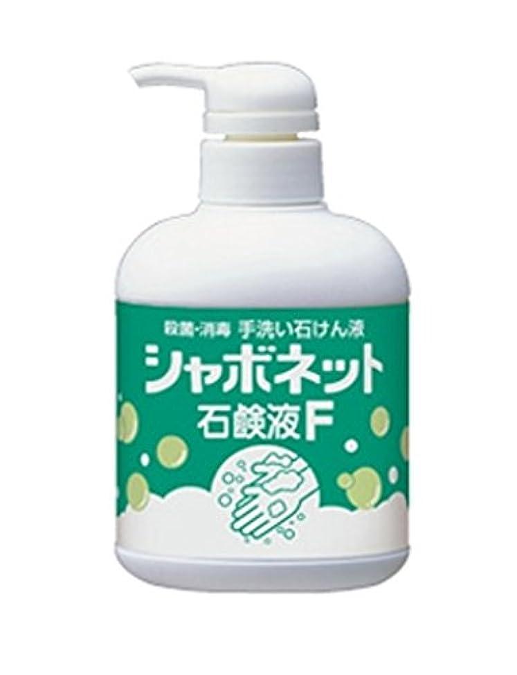 インフルエンザ空気前置詞サラヤ シャボネット石鹸液F 250ml