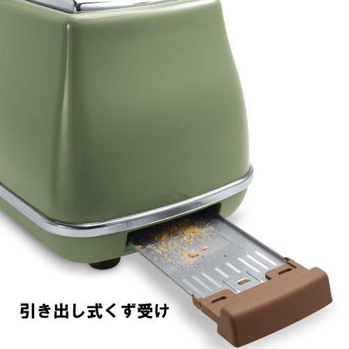 DeLonghiPop-uptoaster「ICONAVintageCollection」CTOV2003J-GR(Olivegreen)【JapanDomesticgenuineproducts】[並行輸入品]