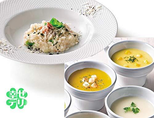 国産北海道素材を使用した海鮮リゾットの素と野菜スープセットA×1セット【結婚式引出物内祝いインスタント】