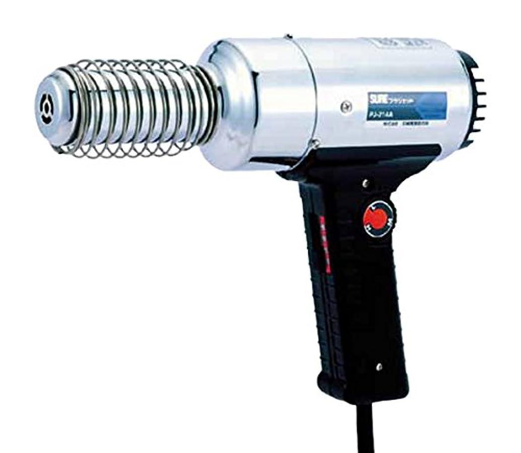 予防接種する労働者ピルSURE 熱風加工機 プラジェット 温度可変式
