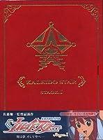 カレイドスター Stage.1(初回限定版) [DVD]