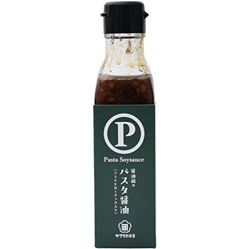 吉村醸造サクラカネヨ パスタ醤油 ハーフ 150g