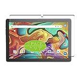 VacFun 3 Piezas Protector de Pantalla, compatible con ZONMAI MX2 tablet 10.1', Screen Protector Película Protectora (Not Cristal Templado Funda Carcasa)