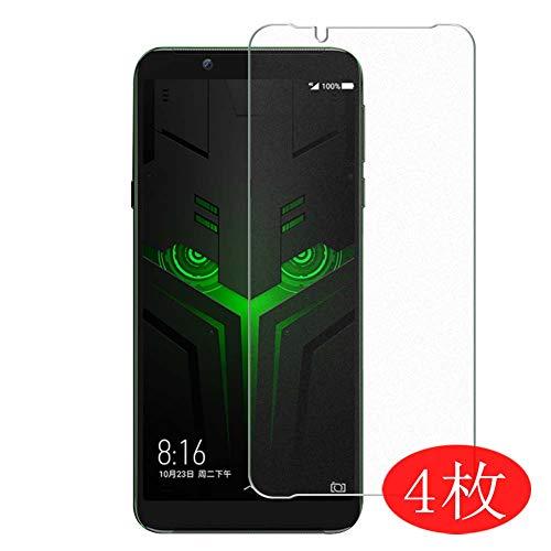 Vaxson 4 Stück Schutzfolie für Xiaomi Black Shark Helo BlackShark, Bildschirmschutzfolie Displayschutz Blasenfreies TPU Folie [Nicht Panzerglas]