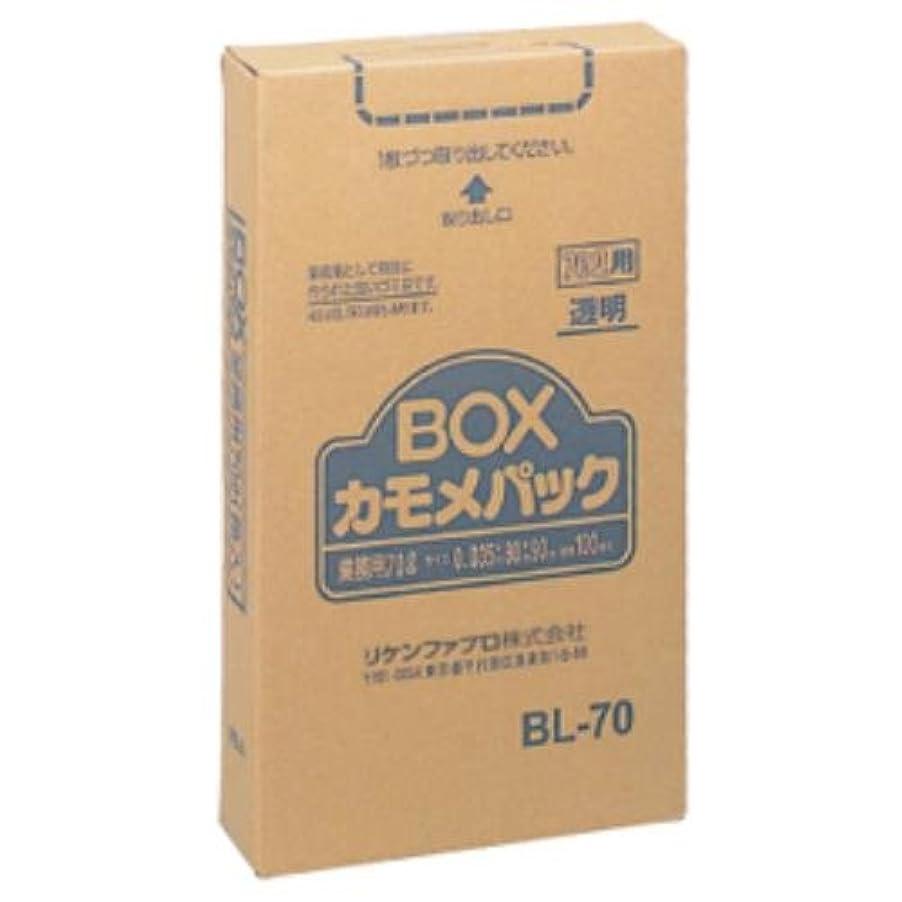 はい同一性それらBOXカモメパック透明100枚入70L 181-614