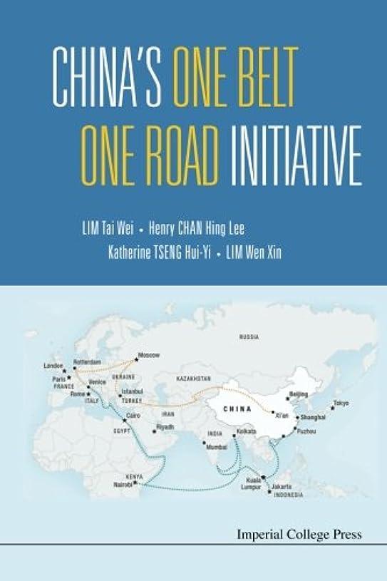 広く成り立つトランペットChina's One Belt One Road Initiative