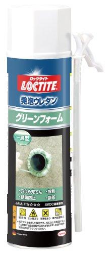 LOCTITE(ロックタイト) 発泡ウレタン グリーンフォーム 340g DGF-300