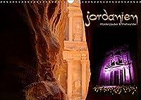 Jordanien - Wuestenzauber & Weltwunder (Wandkalender 2022 DIN A3 quer): Der Zauber des Orients - eingefangen in den Schoenheiten Jordaniens. (Monatskalender, 14 Seiten )
