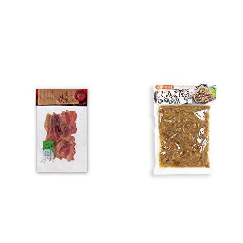 [2点セット] 薫製達人 豚バラベーコン燻製(60g)[飛騨山椒付き]・しじみごぼう(300g)