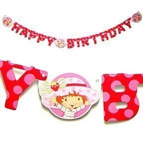Strawberry Shortcake Party Birthday Banner by Designware