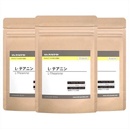 テアニンサプリ 国産原料のL-テアニン250mg含有 国内生産品 90日分(3袋、90カプセル)