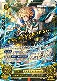 【加工違い】ファイアーエムブレム サイファ B21-001SR 目醒めし救国の王 ディミトリ (SR スーパーレア) ブースターパック 第21弾 劫火の嵐