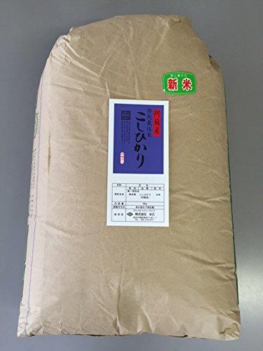 株式会社米久 玄米特別栽培米阿蘇こしひかり 平成30年産 熊本県産 (白米, 30kg)