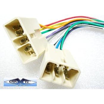 Amazon.com: Stereo Wire Harness Mitsubishi 3000GT 91 92 93 (car Radio  Wiring Installation.: AutomotiveAmazon.com