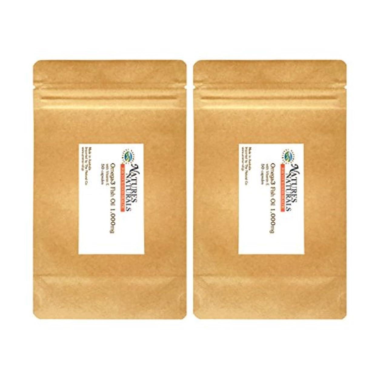 ドリル文献マダムオメガ3 フィッシュオイル (ビタミンE配合/DHA EPA) 1,000mg オーストラリア産サプリメント (50錠×2袋/約100日分)