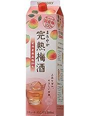 サントリー まろやか完熟梅酒 [ 2000ml ]