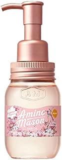 Limited Edition Amino Mason Moist Hair Oil in Sakura