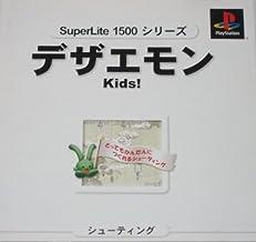 デザエモンKids! スーパーライト1500