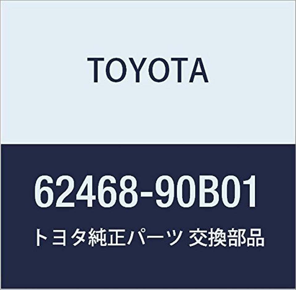 地区スカリーまぶしさTOYOTA (トヨタ) 純正部品 スライドタイプ サイドウインドウ ラン FR CTR LWR NO.5 コースター 品番62468-90B01