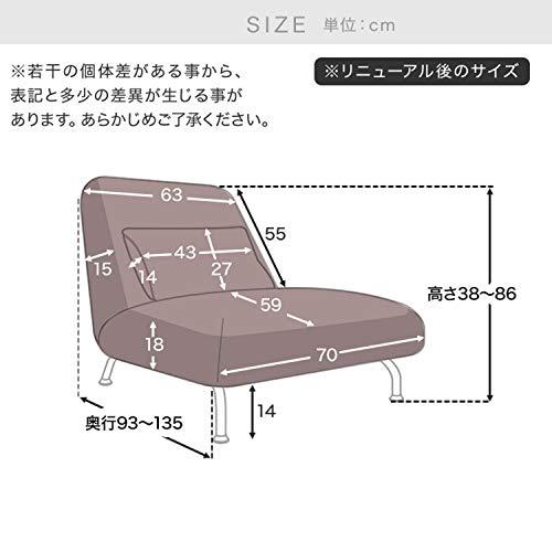 LOWYAロウヤ座椅子一人掛けソファリクライニングワイドクッション付布地グレー