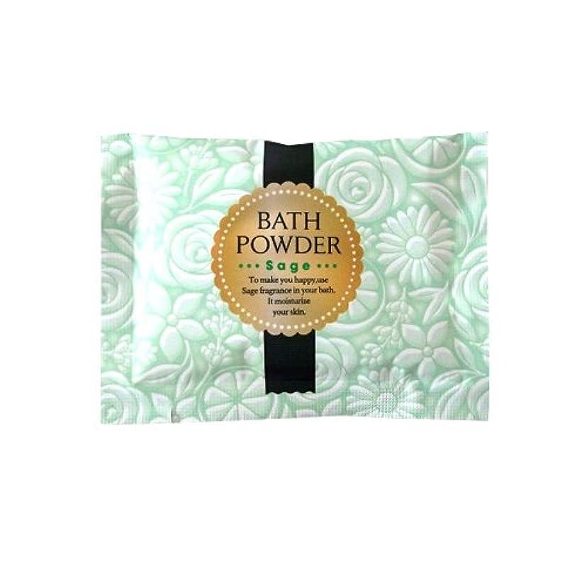 空いている打倒ただやる入浴剤 LUCKY BATH (ラッキーバス) 25g セージの香り
