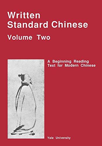 Huang, P: Written Standard Chinese V 2 - A Beginning Reading: A Beginning Reading Text for Modern Chinese (Far Eastern Publications)