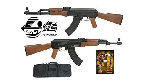 GOLDEN BOW AK 47 L VS-Pack con 5000 Pallini E Sacca Porta Fucile