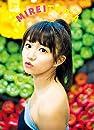 星名美怜1st写真集「MIREITOPIA」 YJ PHOTO BOOK