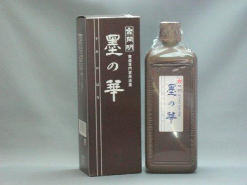 開明『墨の華(SU3005)』