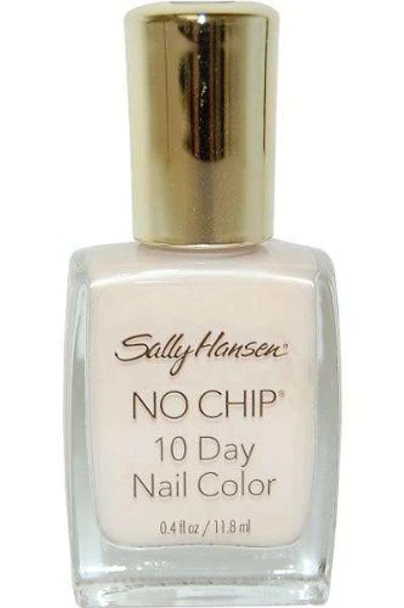 スロープ知性歯SALLY HANSEN NO CHIP 10 DAY NAIL COLOR #4840-25 LASTING LILY
