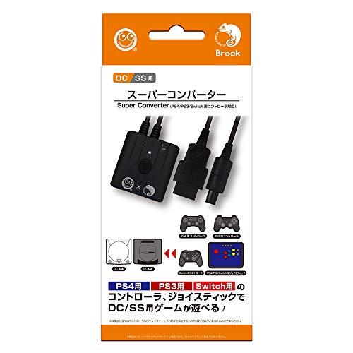 DC/SS用 スーパーコンバーター(PS4/PS3用コントローラ対応) - ドリームキャスト /サターン