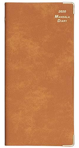 2020年 マンダラ手帳 ポケットサイズ(キャメル)