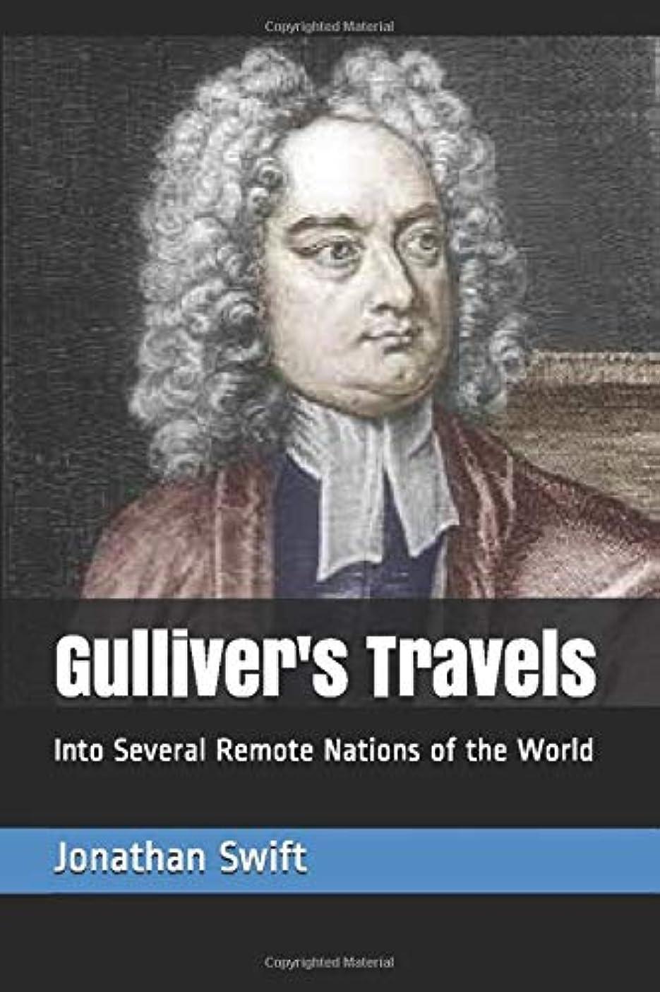 難民クリップ蝶特性Gulliver's Travels: Into Several Remote Nations of the World