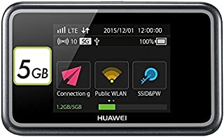 Japan Mobile Hotspot Rental - 30 days of 5GB 4G LTE Data While You Travel In Japan - Rent a Pocket Wifi Device and Internet